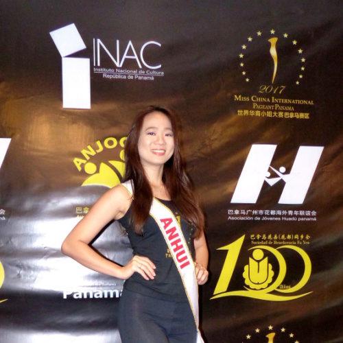 Carol Zhu (Anhui)
