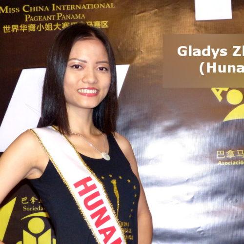 Gladys Zhong (Hunan)