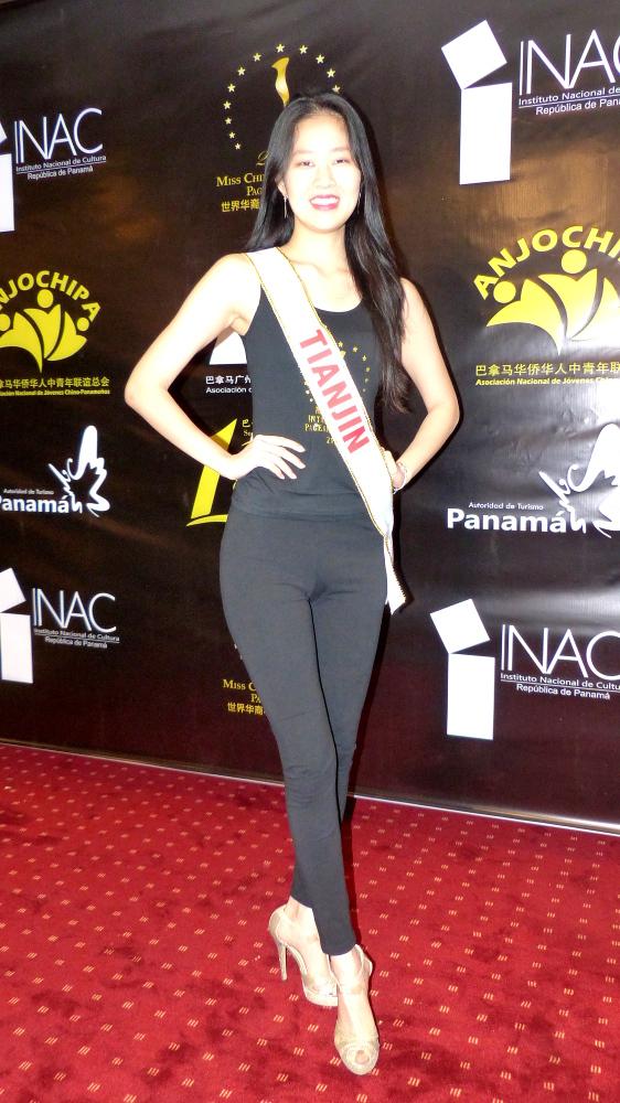 Isabel Wong (Tianjin)