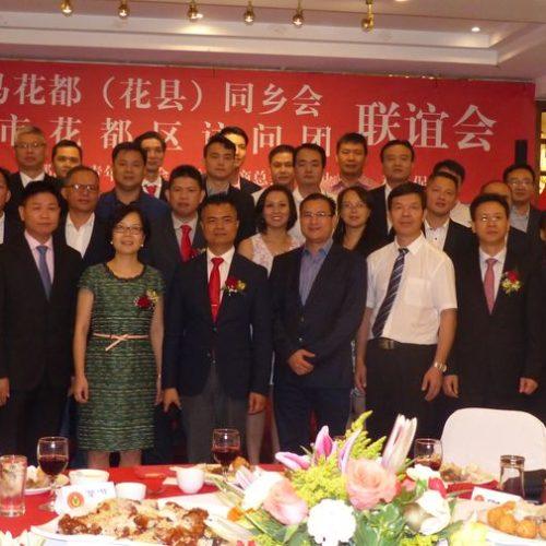 Durante la cena de Gala por el primer aniversario de realciones entre Panamá y China