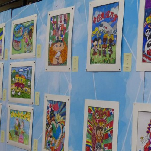 Muetra artistica presentada por los estudiantes del Colegio Chino Panameño