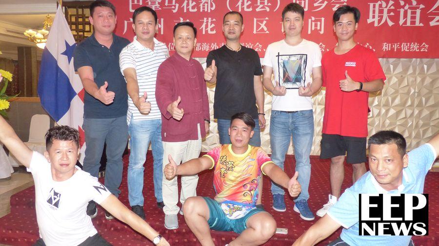 Equipo Artisitco de Pie Deng Qi Rong, Deng Jun, Yang Zhi Feng,Lu Peihua, Flying, Feng Zejun ..Sentados Bi Weihe, Zhuo Gang, Ni YongJian