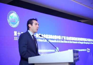 Presentan XII Cumbre Empresarial CHINA-LAC 2018